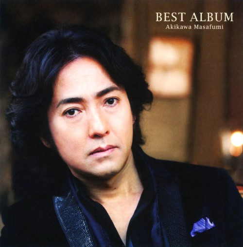 【中古】BEST ALBUM/秋川雅史