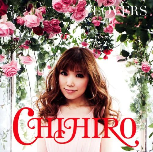 【中古】LOVERS/CHIHIRO