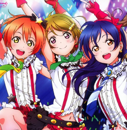 【中古】ラブライブ! School idol project Solo Live! collection Memorial BOX II(完全生産限定盤)/μ's