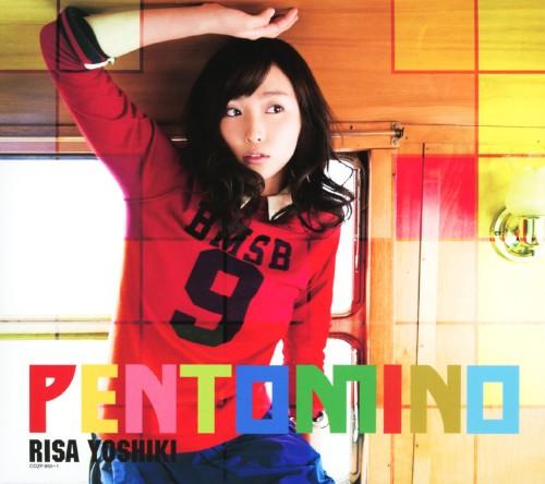 【中古】ペントミノ(初回限定盤)(DVD付)/吉木りさ