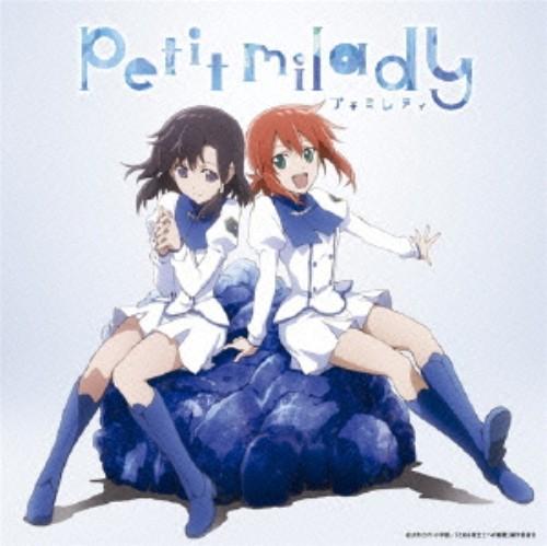【中古】azurite(初回限定盤)(DVD付)/petit milady