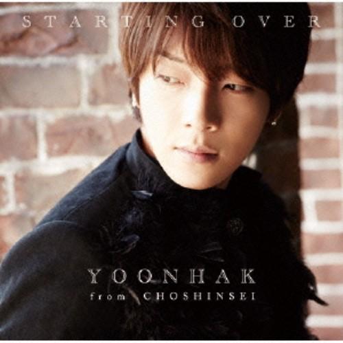 【中古】STARTING OVER(初回限定盤B)/ユナク from 超新星