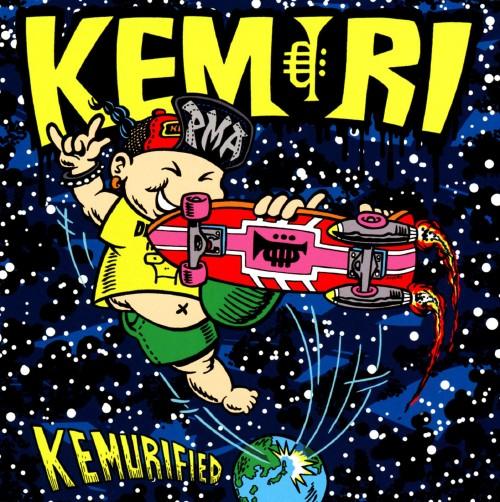 【中古】KEMURIFIED/KEMURI