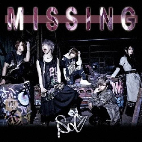 【中古】MISSING(初回限定盤A)(DVD付)/SuG
