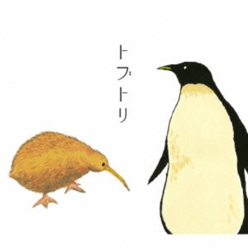 【中古】トブトリ/キッチン