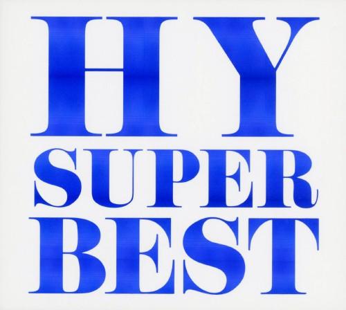 【中古】HY SUPER BEST(DVD付)/HY