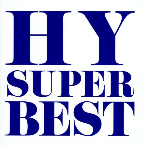 【中古】HY SUPER BEST/HY