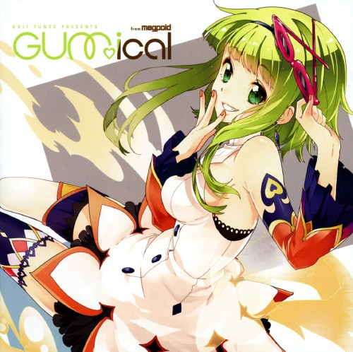 【中古】EXIT TUNES PRESENTS GUMical from Megpoid/オムニバス