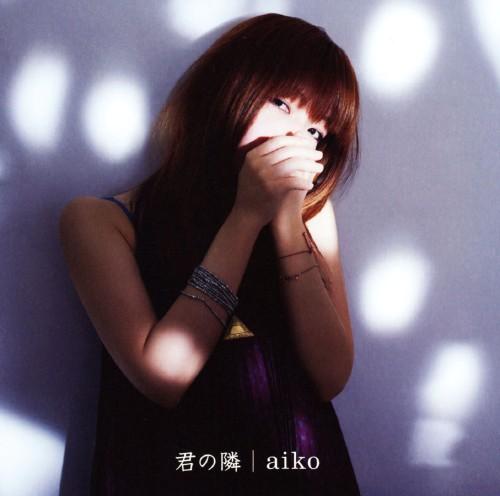 【中古】君の隣/aiko