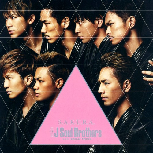 【中古】S.A.K.U.R.A./三代目J Soul Brothers from EXILE TRIBE