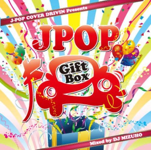 【中古】J−POP Cover Drivin presents GiftBox mixed by DJ MIZUHO/DJ MIZUHO