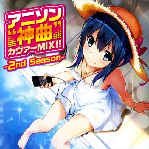 【中古】アニソン 神曲 カヴァーMIX!!−2nd Season−/オムニバス