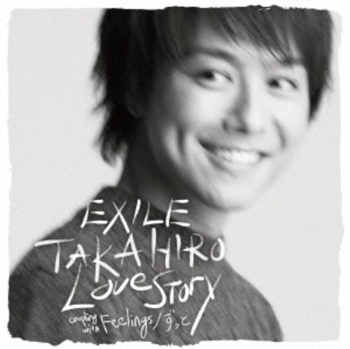 【中古】Love Story(DVD付)/EXILE TAKAHIRO