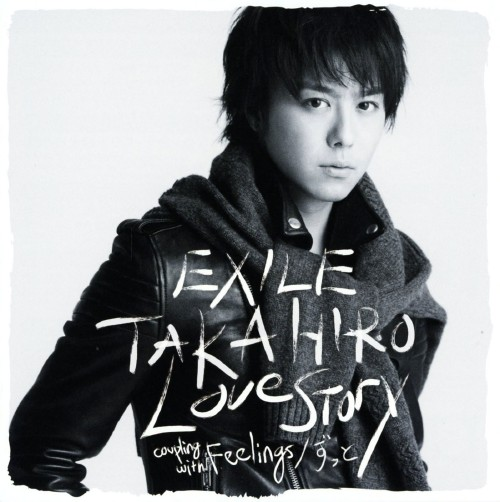 【中古】Love Story/EXILE TAKAHIRO