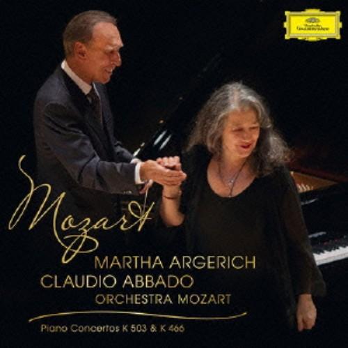 【中古】モーツァルト:ピアノ協奏曲第20番&第25番/アルゲリッチ/アバド