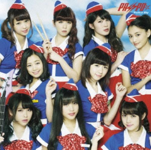 【中古】Perfect Sky(初回限定盤B)(DVD付)(ビジネスクラス盤)/PASSPO☆