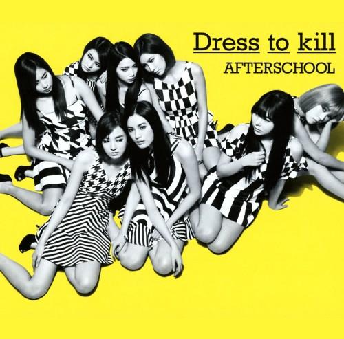【中古】Dress to kill/AFTERSCHOOL