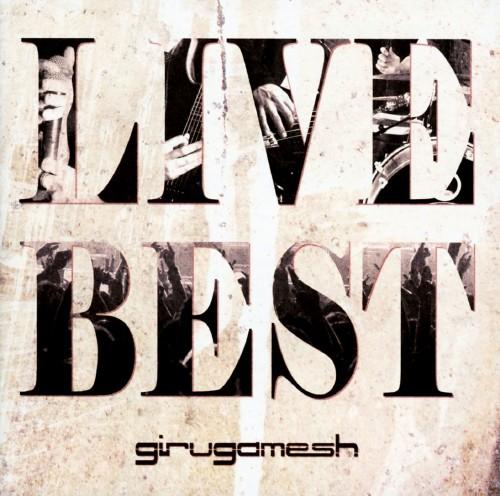 【中古】LIVE BEST/ギルガメッシュ