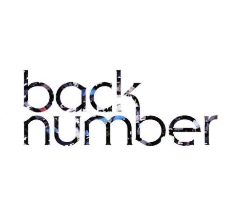 【中古】ラブストーリー(初回限定盤A)(DVD付)/back number