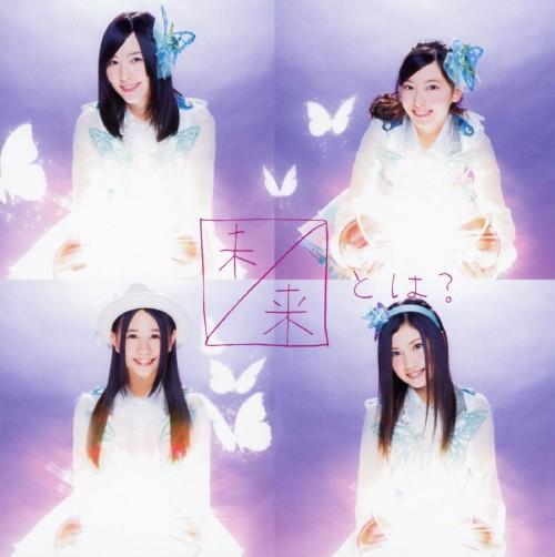 【中古】未来とは?(DVD付)(A)/SKE48