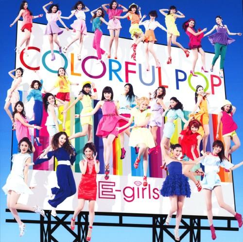 【中古】COLORFUL POP(初回限定盤)(DVD付)/E−girls