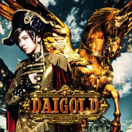 【中古】DAIGOLD(初回限定盤A)(DVD付)/DAIGO