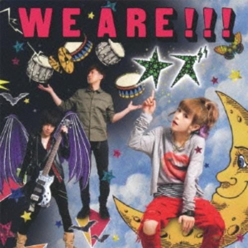 【中古】WE ARE!!!/オズ