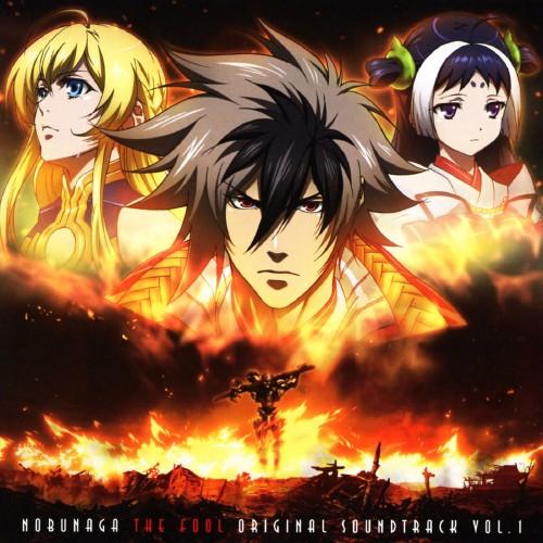 【中古】TVアニメ「ノブナガ・ザ・フール」オリジナルサウンドトラック 1/横山克