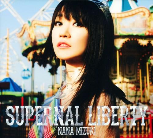【中古】SUPERNAL LIBERTY(初回限定盤)(ブルーレイ付)/水樹奈々