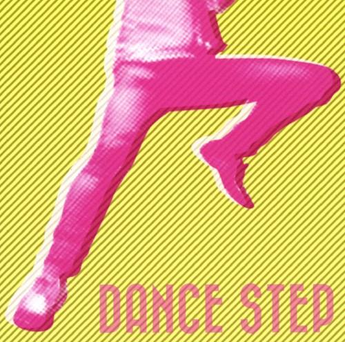【中古】DANCE STEP/夜の本気ダンス