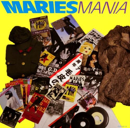 【中古】MARIES MANIA(初回限定盤)(DVD付)/毛皮のマリーズ