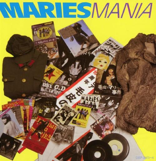 【中古】MARIES MANIA/毛皮のマリーズ
