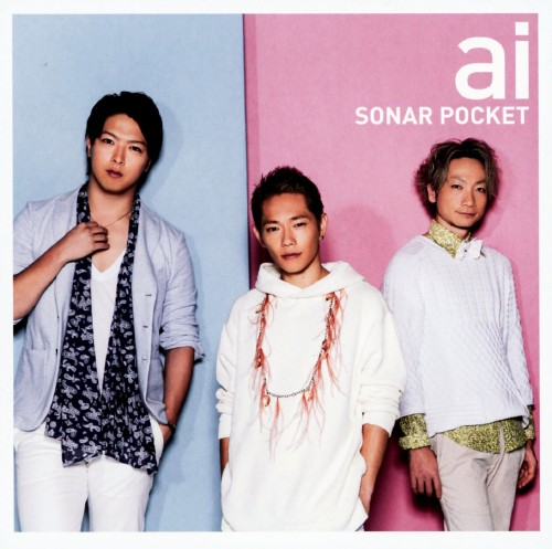 【中古】ai/Sonar Pocket