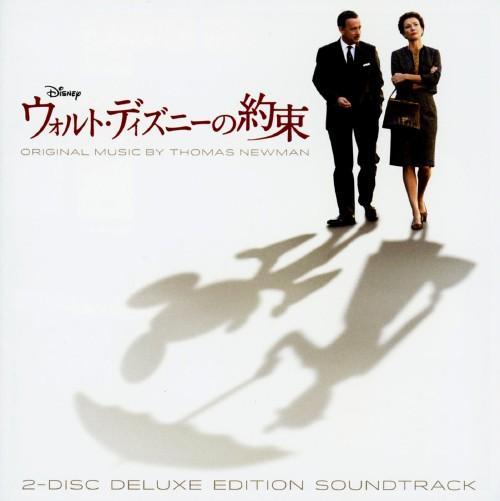 【中古】ウォルト・ディズニーの約束 オリジナル・サウンドトラック−デラックス・エディション−/サントラ