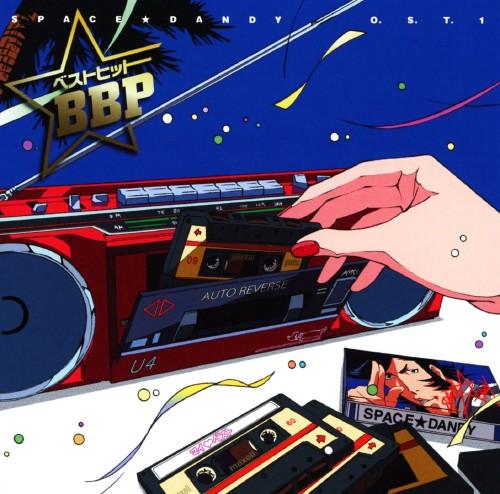 【中古】TVアニメーション「スペース☆ダンディ」O.S.T.1 ベストヒット BBP/アニメ・サントラ