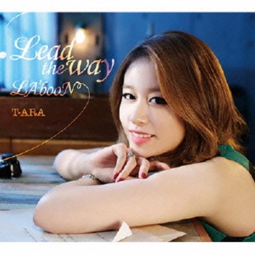 【中古】Lead the way/LA'booN(ジヨンver.)(初回限定盤B)(DVD付)/T−ARA