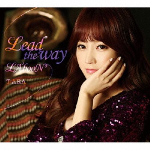 【中古】Lead the way/LA'booN(ソヨンver.)(初回限定盤B)(DVD付)/T−ARA