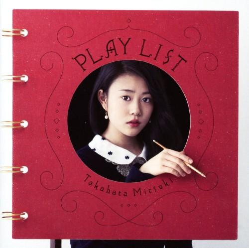 【中古】PLAY LIST/高畑充希