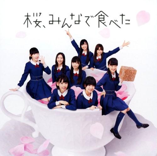 【中古】桜、みんなで食べた(DVD付)(A)/HKT48