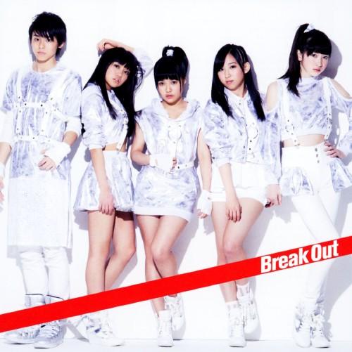 【中古】Break Out/ようかい体操第一/Dream5