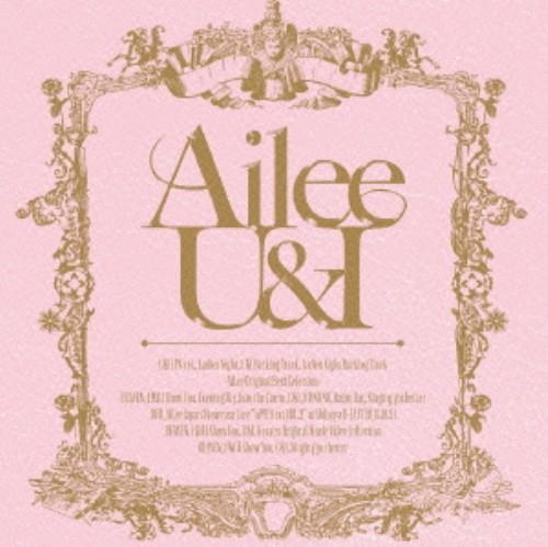 【中古】U&I(初回限定盤)(2CD+DVD)/Ailee