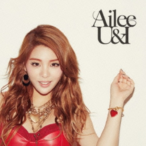 【中古】U&I/Ailee