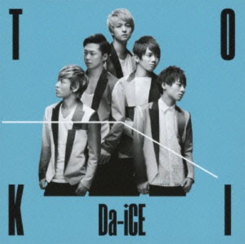 【中古】TOKI(初回限定盤)(DVD付)/Da−iCE