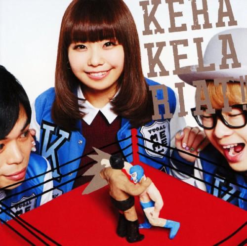 【中古】ケラケラリアット(初回限定盤)(DVD付)/ケラケラ
