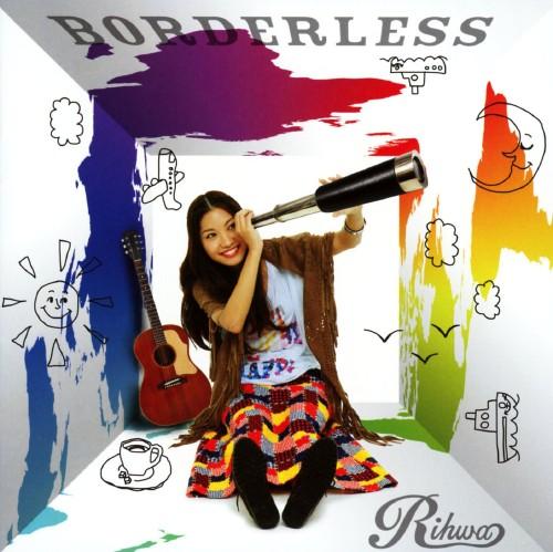 【中古】BORDERLESS/Rihwa