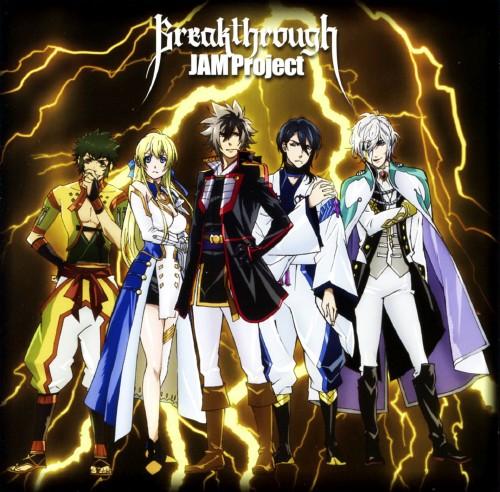【中古】Breakthrough/JAM Project