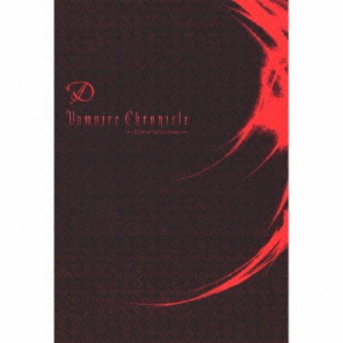 【中古】Vampire Chronicle〜V−Best Selection〜(初回限定盤)/D
