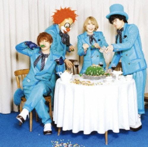 【中古】炎と森のカーニバル(初回限定盤A)(DVD付)/SEKAI NO OWARI