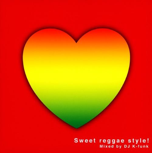 【中古】Sweet reggae style!Mixed by DJ K−funk/DJ K−funk