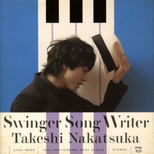 【中古】Swinger Song Writer−10th Anniversary Best−(DVD付)/中塚武
